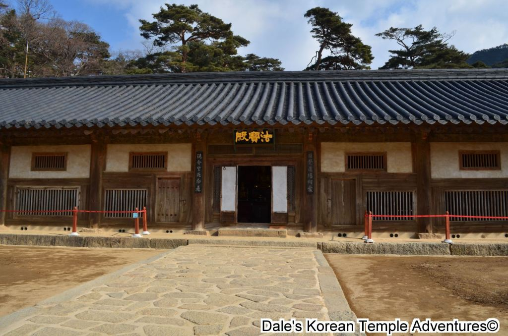 Dale's Korean Temple Adventure: Haeinsa Temple, Korea