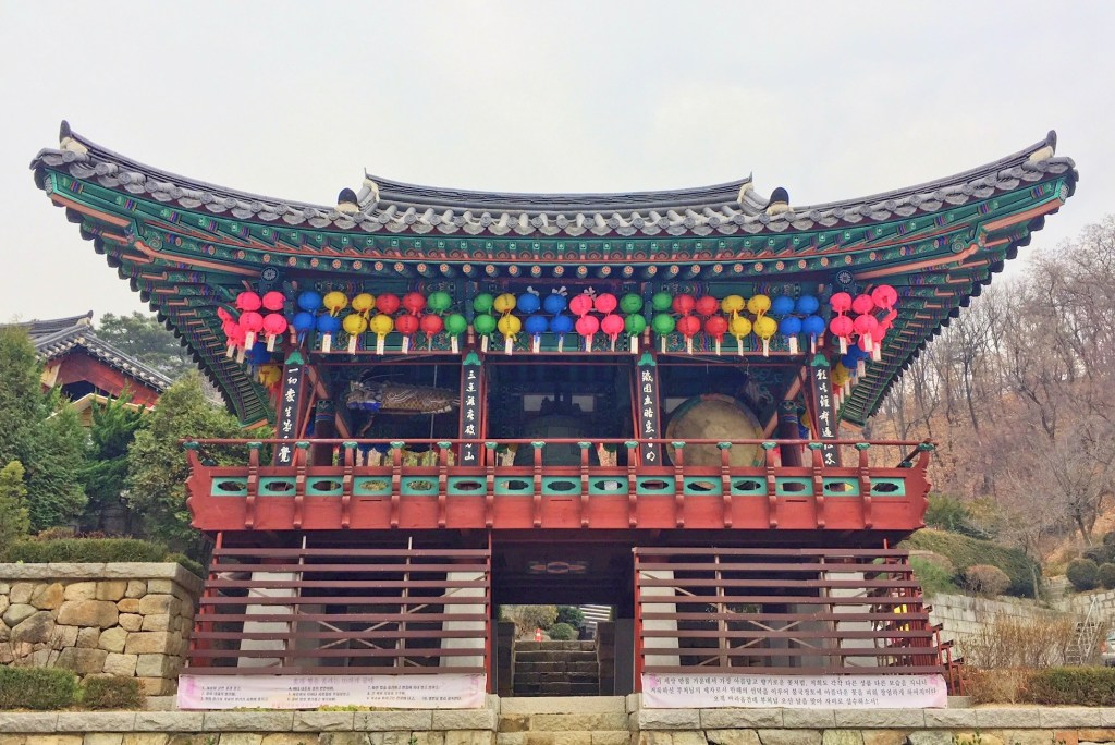 The Seoul Child: Hwagyesa Temple, Korea