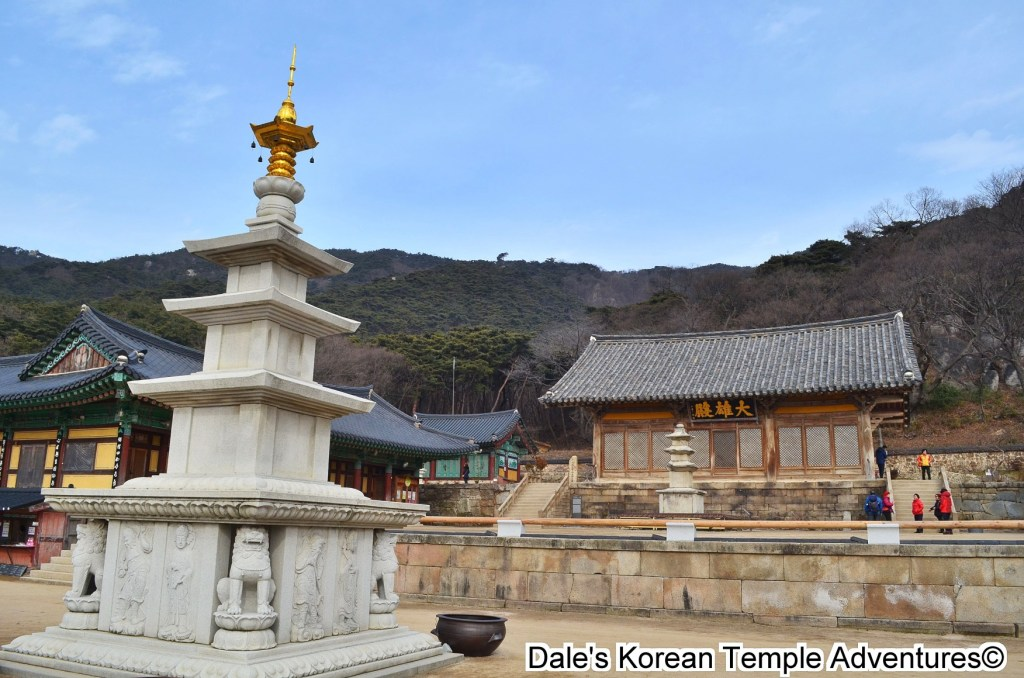 Dale's Korean Temple Adventure: Sudeoksa Temple
