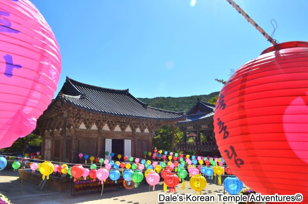Dale's Korean Temple Adventure: Tongdosa Temple, Korea