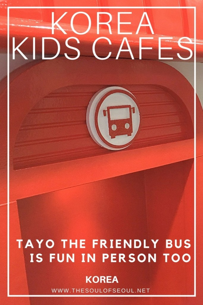 Tayo The Friendy Bus Kids Cafes in Kore: Tayo The Friendly Bus is one of the most popular animated children's series to come from Korea. The Tayo Kids Cafes are beyond fun for children ages 1 to 5 and offer a ton of toys and games to play with in Korea. Check them out!