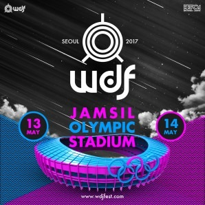 Seoul World DJ Festival 2017