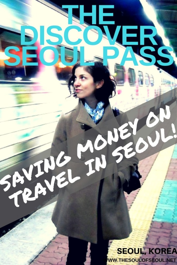 The Discover Seoul Pass, Saving Money on Travel in Seoul: The Discover Seoul Pass was introduced last year by the Seoul Metropolitan Government and the Seoul Tourism Organization in an effort to provide tourists that aren't traveling in groups access to sites and better address their needs. It's only worth it and cost effective and great for savings if you have the right itinerary though. Know how to use it!