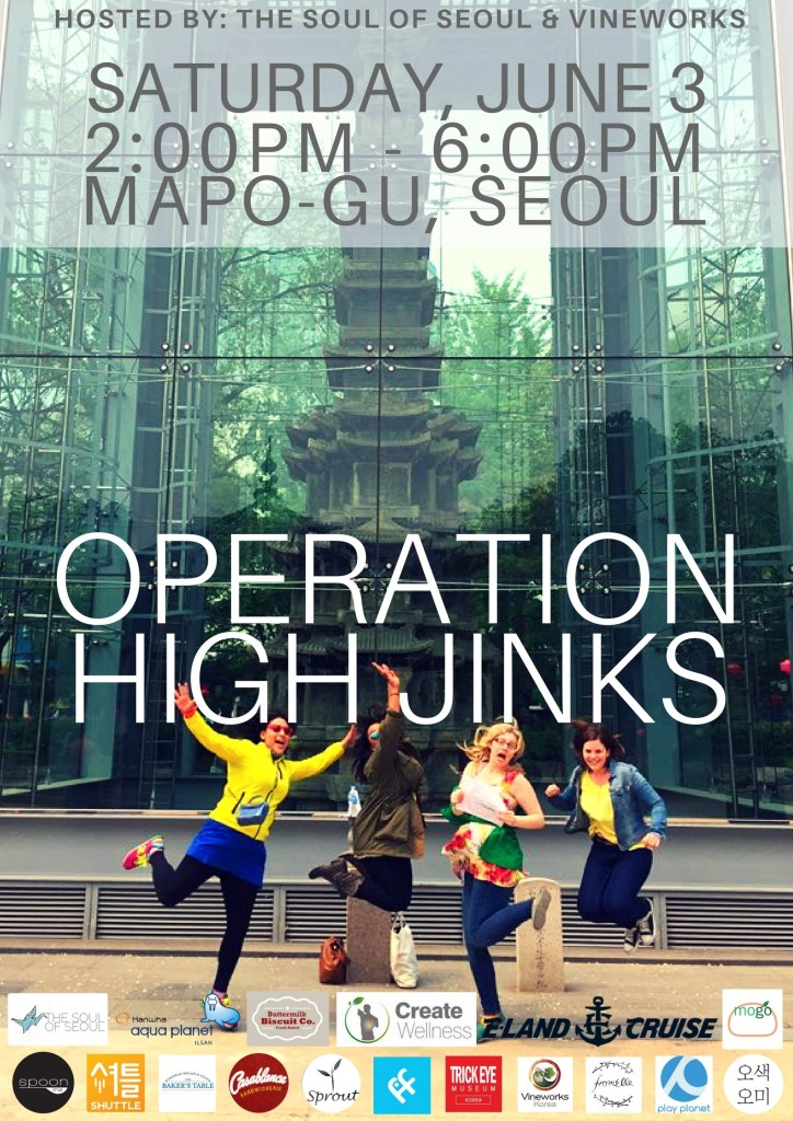 Operation High Jinks Poster
