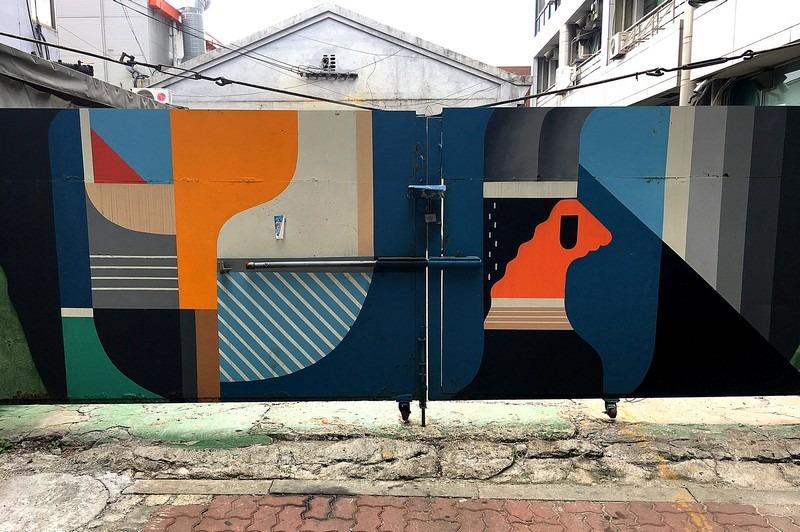 Seongsu-dong, Seoul, Korea, Street Art