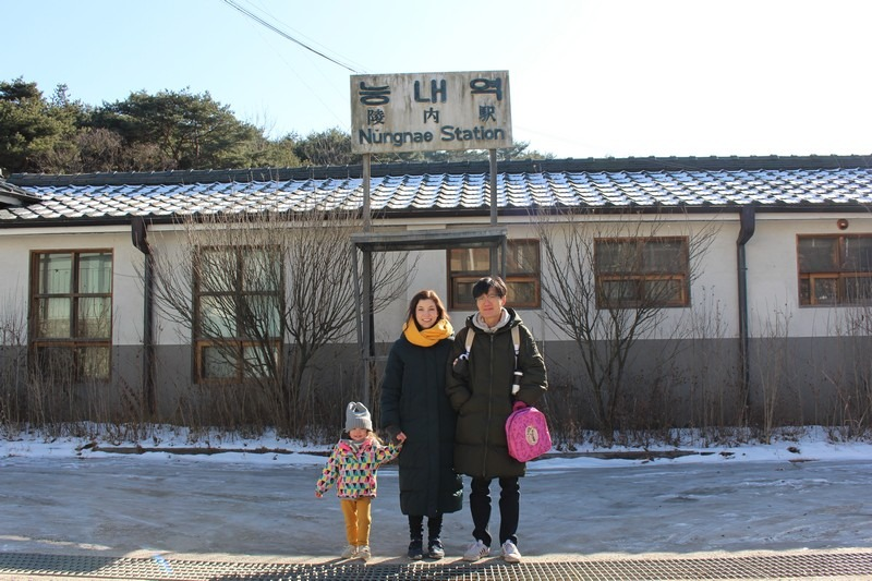 Nungnae Station, Namyangju, Korea: Hallie Bradley & Jae-oo Jeong
