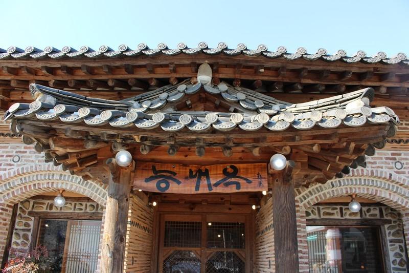Nungnae Ok, Namyangju, Korea