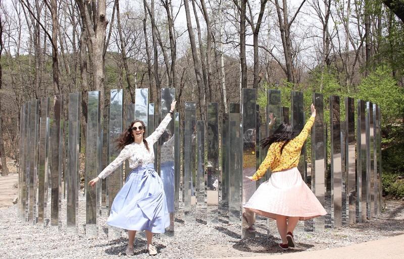 Anyang Art Park, Anyang, Korea
