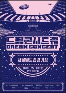 Dream Concert 2019, Korea