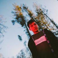 Callum Pitt Releases New Single 'Fault Lines'