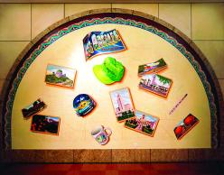 La Dialogs by Margaret Nielsen. This mural, in the Metro HQ cafeteria lobby, chronicles Los Angeles' history.