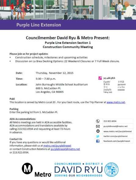 Metro Purple Line Extension Community-Meeting-Nov.-12
