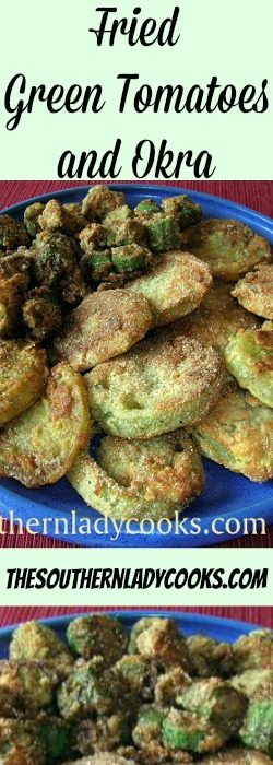 fried-green-tomatoes-and-okra