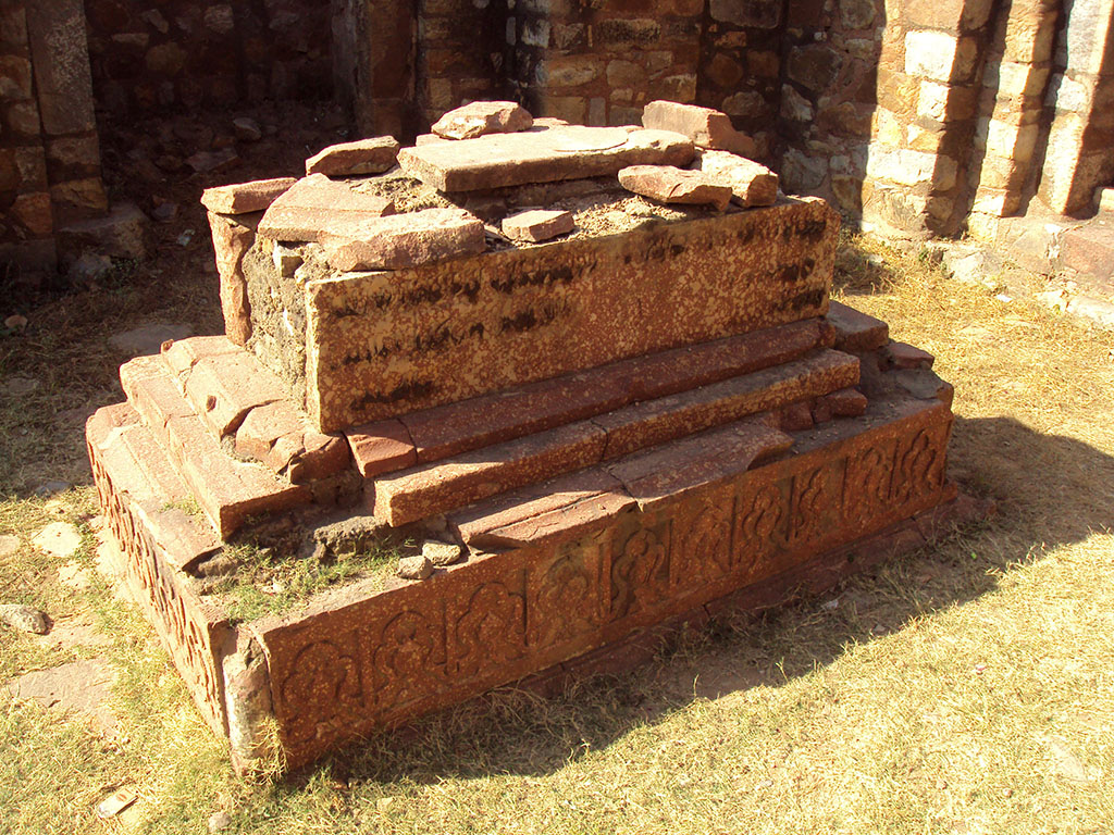 The grave of Balban occupies the geometric centre of the structure, as is the case with most Islamic tombs.