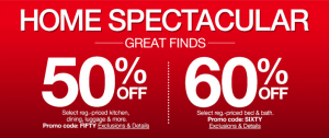 Macy's Home Spectacular Sale – NuWave Air Fryer $74.99, Keurig $87.50 & More!