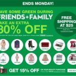 Macy's Green Monday Sale + 30% Off Promo Code + FREE Shipping with $25 Purchase!
