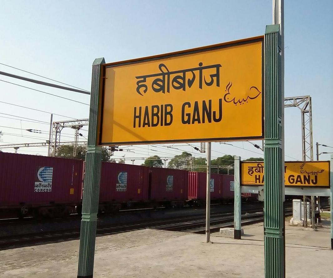 habibganj-railway-station