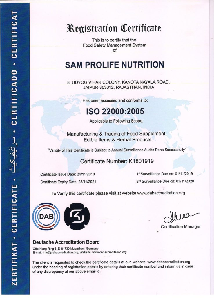 sam prolife nutrition iso certificate 22000