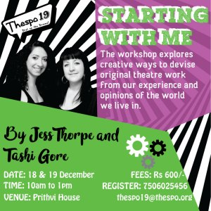 T19-Workshop-Starting With Me-20171202