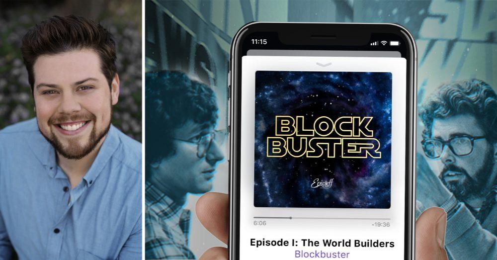 Blockbuster Matt Schrader