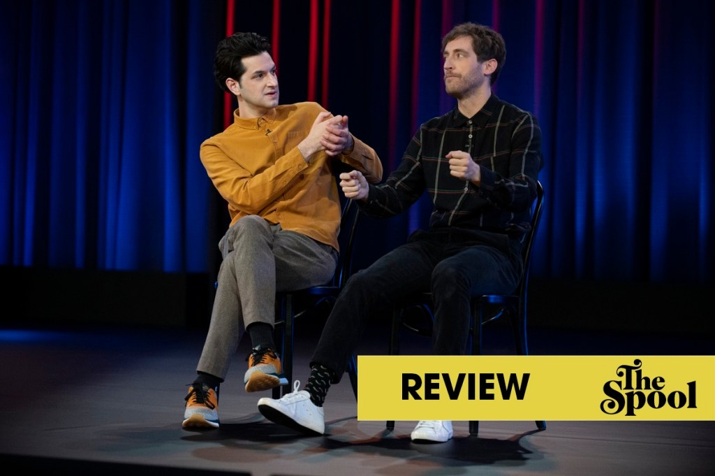 Middleditch And Schwartz Comedy Special 2019