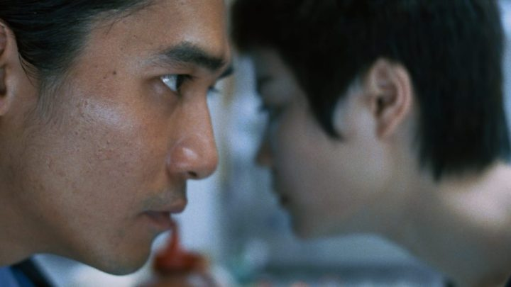 Chungking Express (Janus Films)