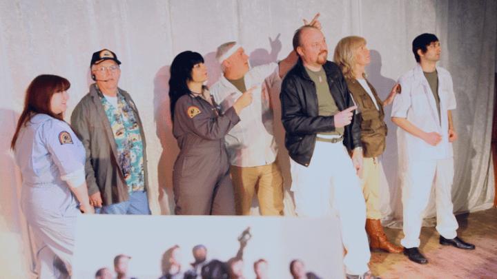 Alien on Stage (SXSW)