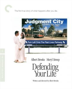 Defending Your Life (Criterion)