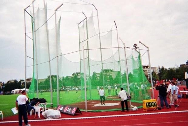 IAAF Compliant Hammer Cage