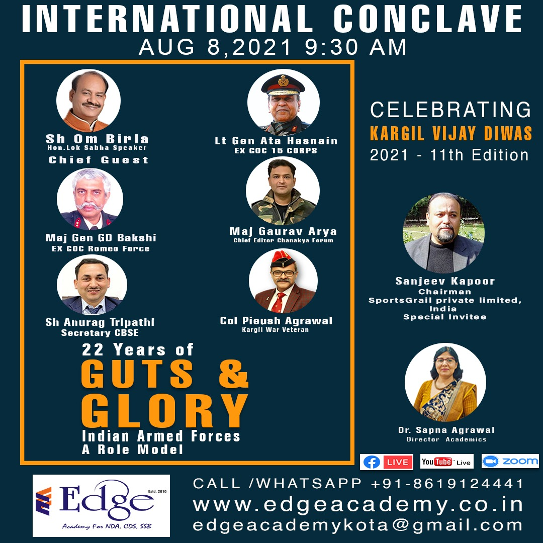 International Conclave Celebrating Kargil Vijay Diwas 11th Edition: August 8, 2021