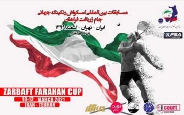 zarbaf farahan poster