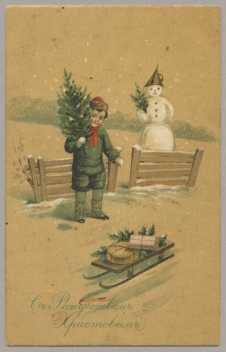 RussianChristmasCard2