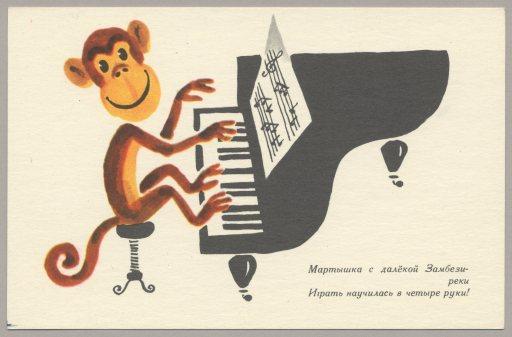 Monkeyplayingthepiano