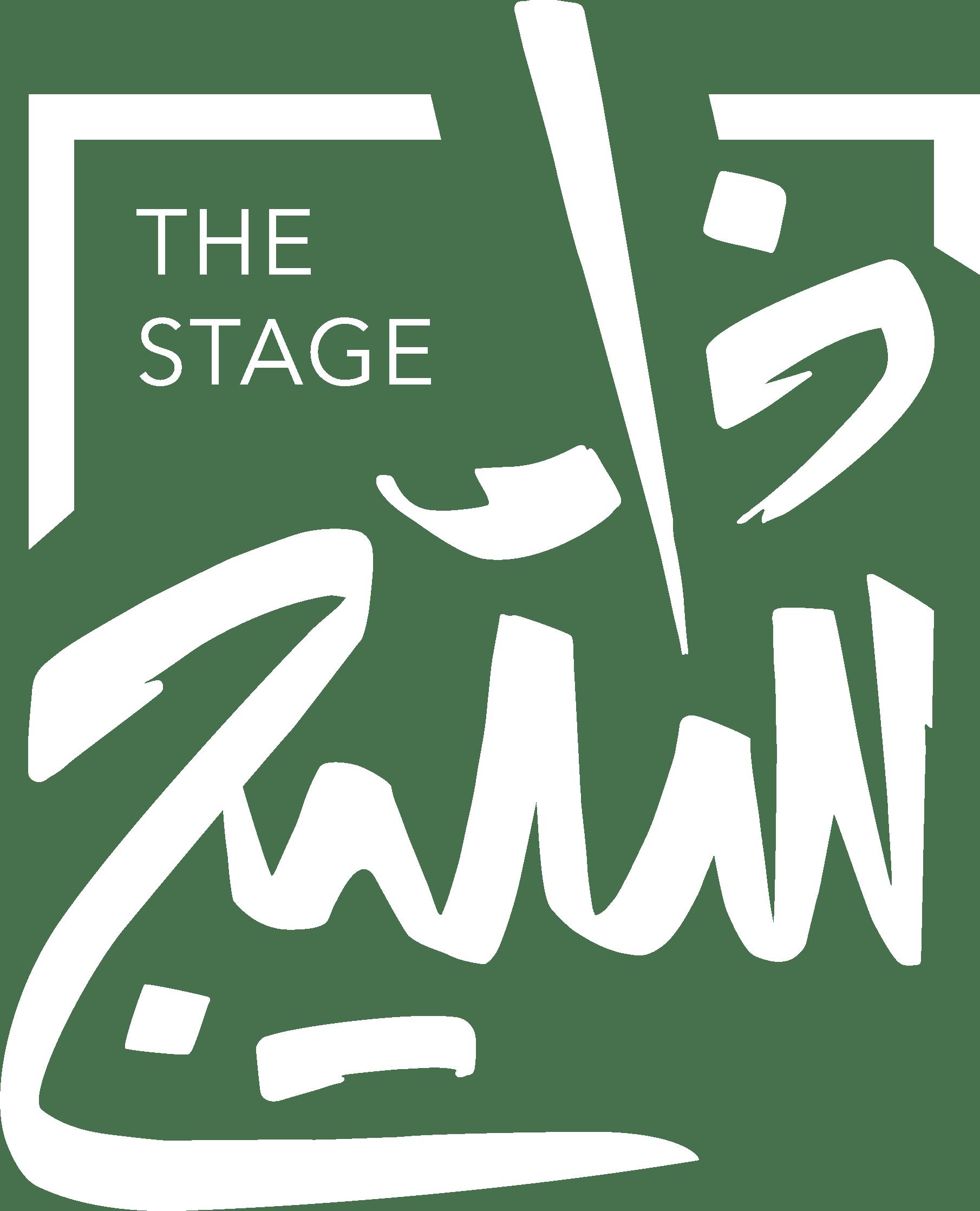 ذا ستيج – The Stage