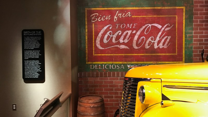 A Visit To The World of Coke in Atlanta!