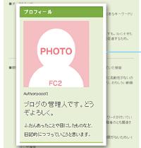 スクリーンショット 2013-01-06 18.05.01