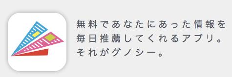 スクリーンショット 2014-08-13 11.20.18