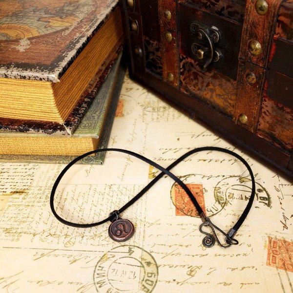Zodiac and Horoscope Charm Necklace - Leo