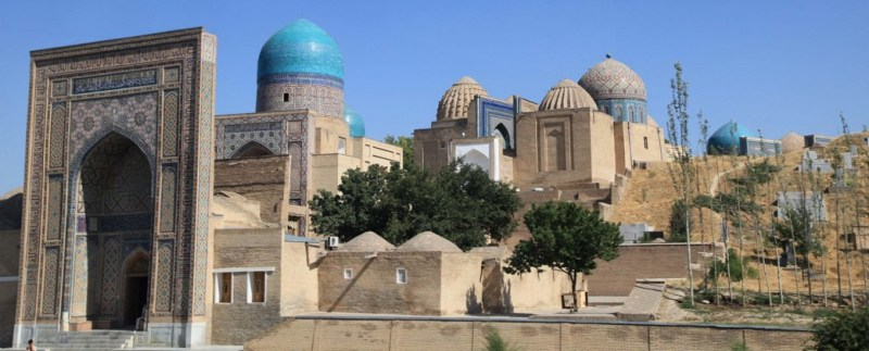 The city of Samarkand today.