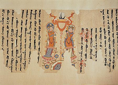 Sogdian text from a Manichaean creditor letter from around the 9th to 13th century.