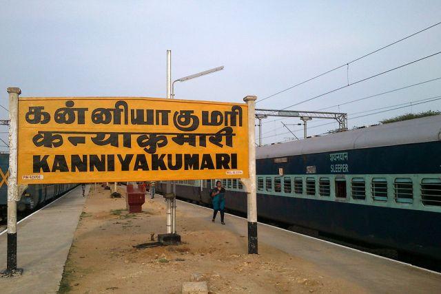 1024px-GKN_Kanniyakuari_Railway_DSC_1000