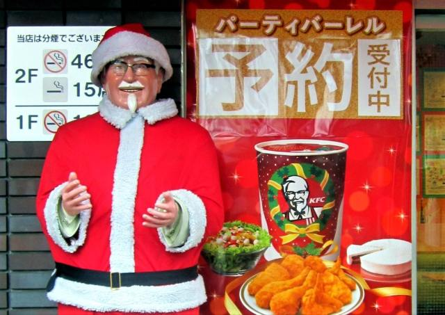 Eating KFC on Christmas Eve