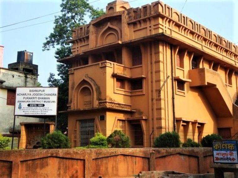 Acharya Jogesh Chandra Purakriti Bhawan