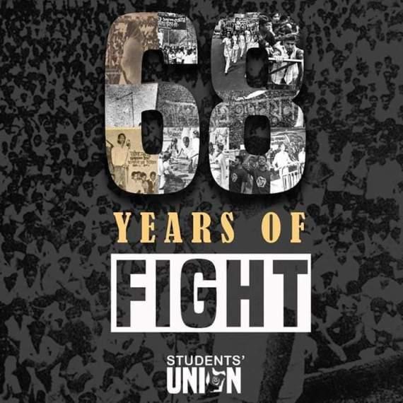 Beyond the Borders: The Birth Anniversary of Bangladesh Students' Union