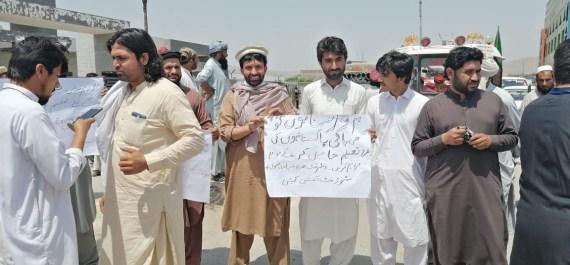 Mir Ali, Waziristan