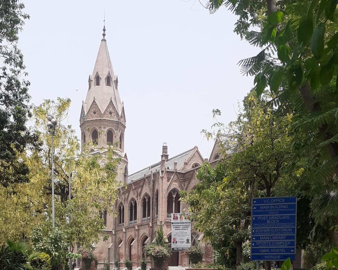 وائس چانسلر گورنمنٹ کالج یونیورسٹی لاہور کو قتل کی دھمکی