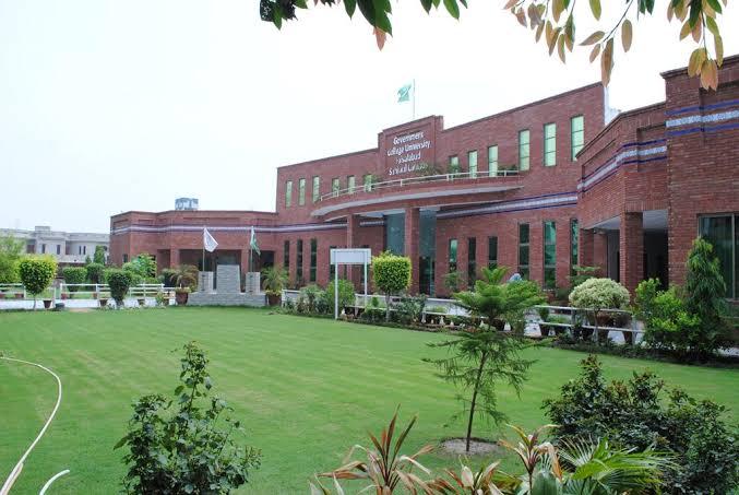 جی سی یو فیصل آباد نے ہزاروں طلبہ کے مستقبل کو خطرے میں ڈال دیا