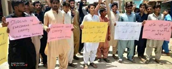 لائبریریوں کی بندش کے خلاف سندھ بھر میں احتجاج جاری