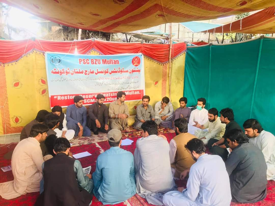 Pashtun Students March to Quetta to Demand Restoration of Scholarships