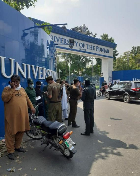 پنجاب یونیورسٹی کے چھوٹے ملازمین کا احتجاج